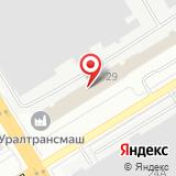 ПАО Уральский завод транспортного машиностроения