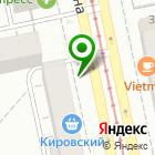 Местоположение компании Веселый ХотДог