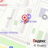 Студия Йоги Александра Петражицкого