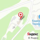 База Динамо