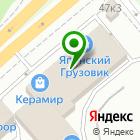 Местоположение компании СТРОЙ СЕРВИС