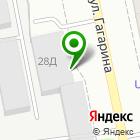 Местоположение компании Рин-сервис
