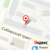 СладКо Екатеринбург
