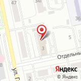 Центр гигиены и эпидемиологии в Свердловской области