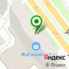 Местоположение компании АвантТехГрупп