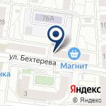 Компания Семена Урала на карте