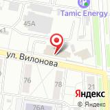 ООО Расходные материалы-Урал
