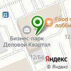 Местоположение компании АЭСМ