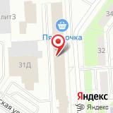 ООО АЛДИ-сервис Екатеринбург