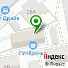 Местоположение компании Трудовик