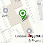 Местоположение компании Одиссей-Урал