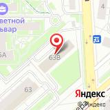 Военный следственный отдел Следственного комитета РФ по Екатеринбургскому гарнизону