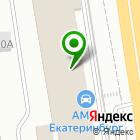 Местоположение компании ЕМОТО