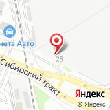 Свердловский областной союз потребительских обществ