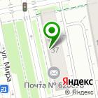Местоположение компании ВесПром Урал