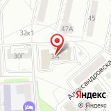 ПАО Уралэнергочермет