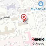 Ведомственный архив Управления здравоохранения Администрации г. Екатеринбурга
