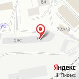 Кировский дорожно-эксплуатационный участок