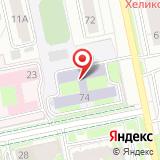 Средняя общеобразовательная школа №134