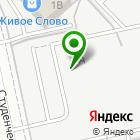 Местоположение компании Данилов