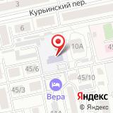 Екатеринбургская детская театральная школа