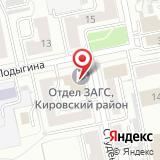 ООО Строительно-Монтажный Трест №13