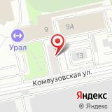 ООО Полиграфист