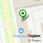 Местоположение компании КАНЦТОРГ ЕК