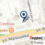Компания СвердГражданСтрой на карте