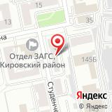 ООО Центр комплексной безопасности