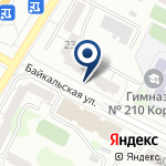 Компания ЦАО Урал на карте