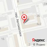 ООО Инпром