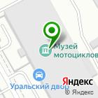 Местоположение компании ТрансЭкспресс