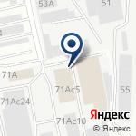 Компания УралАгротэкс на карте