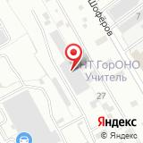 ЗАО МБР Гроскюхентехник Урал