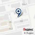 Компания Мигэнергоремонт на карте