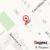 ООО ПрофУралСтройКомплект
