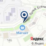 Компания Екатеринбургская детская школа искусств №1 на карте