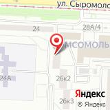 Общественная приемная депутата Городской Думы Ушакова Г.В.