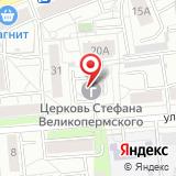 Храм Святителя Стефана Великопермского