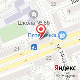 Детская библиотека №29 им. А.П. Гайдара