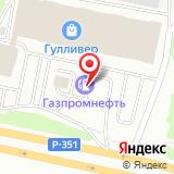 ООО УралДизель