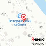 Уральский друг