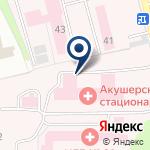 Компания Акушерский стационар №2 на карте