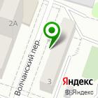 Местоположение компании Домашний ремонт