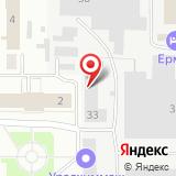 Музей истории Уралхиммаш
