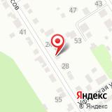 Адвокатский кабинет Байгулова С.В.