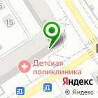 Местоположение компании Березовская стоматологическая поликлиника