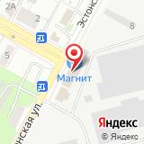 ООО Гермес-Урал