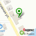Местоположение компании Исток